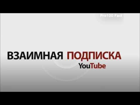Самый лучший Секс Туб: смотреть секс видео Русский