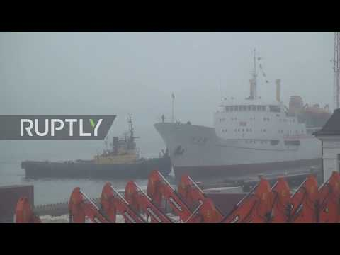 Russia: First regular tourist ferry from North Korea docks in Vladivostok