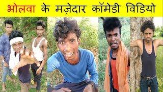 Prince Kumar Comedy | Prince Comedy | Prince Kumar | Vigo Video | PRIKISU Series | Part 155
