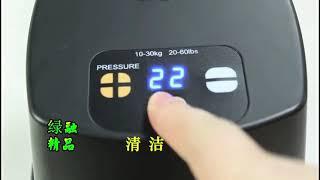 상업용 업소용 오토 압력조절 커피 자동탬핑기 탬퍼 58…