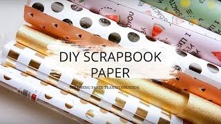 DIY Wrapping Paper Scrapbook