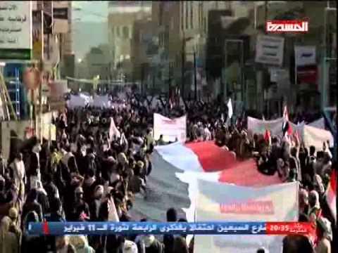 مسيرات الذكرى الرابعة لثورة فبراير-ساحة التغيير 11/2/2015