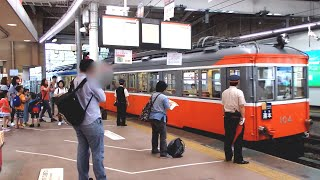 【箱根登山鉄道】箱根湯本駅 三色団子到着【鉄道線】