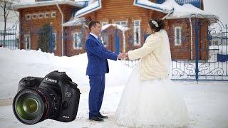 Красивая Свадьба Зимой 5D Mark 3