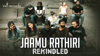 Jaamu Raathiri Rekindled - Kshana Kshanam Telugu Movie | MM Keeravani
