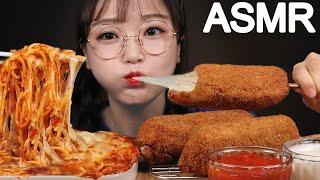 ASMR 1KG 치즈피자로 만든 치즈폭탄 핫도그 & 스파게티 먹방 PIZZA HOTDOGS & SPAGHETTI EATING SOUNDS MUKBANG   Ae Jeong ASMR