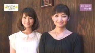 テレビ東京公式携帯サイト「てれともばいる」アナウンサールームで、ana...