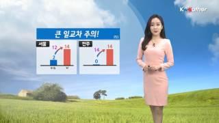 [날씨] 3월22일_라이프스타일 예보(05시)