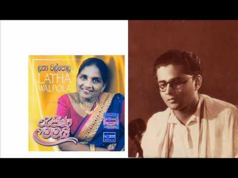 Susil Premaratne & Lata Walpola - Preethi Madura, beautiful rare original song