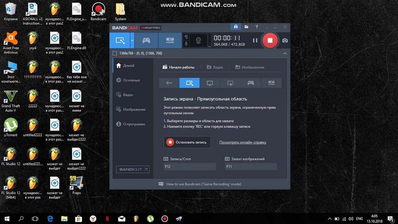 bandicam 2018 10 13 04 05 21 711