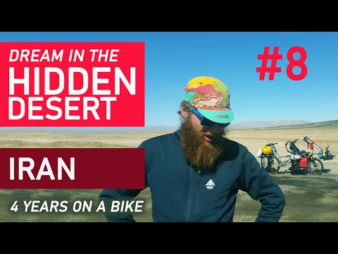 Bicycle Touring Iran. Dream In The Hidden Desert.  Out Of The Beaten Path. Wilderness.