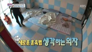 [HIT] 슈퍼맨이 돌아왔다-송일국 새로운 훈육법, 생각의자에 앉은 대한-민국.20150111