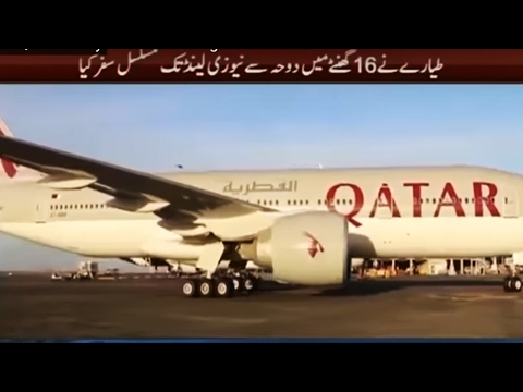 Longest Flight - Qatar Airways makes amazing World Record