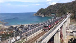 【快晴の余部鉄橋通過!】山陰本線 キハ189系 特急はまかぜ1号浜坂行き