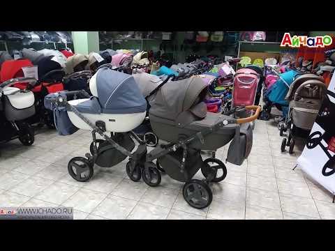 Купить детскую коляску Adamex Massimo. Она же Bebe-mobile Ravenna. Все не так хорошо как кажется.
