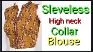 Sleeveless High Neck Collar and plain cut blouse || 2019 Latest blouse
