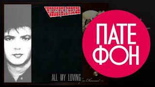 Fancy - All My Loving (Full album) 1989