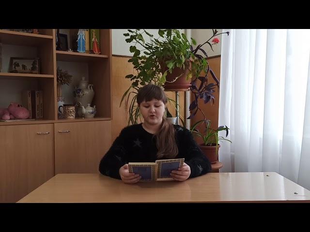 Изображение предпросмотра прочтения – МарияШпатусько читает произведение «Черемуха душистая» С.А.Есенина