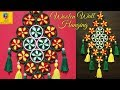 Woolen Door Hanging / DIY Wall Hanging Out Of Wool / Wool Flower Making / Home Decoration Idea
