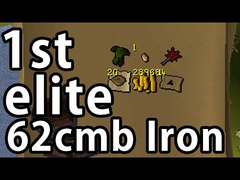 Rangers Tunic 1st Elite 62cmb Ironman!