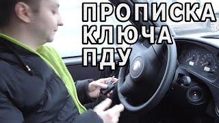 видео Priora: Хозяин потерял ключи
