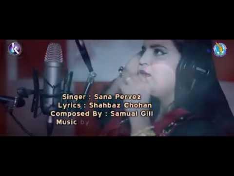 Poet: Shahbaz chohan  ,Singer : sana pervez , composer: Ustaad samuel gill