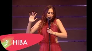 Hiba Tawaji – Ne me quitte pas by Jacques Brel (Live at Byblos 2015)