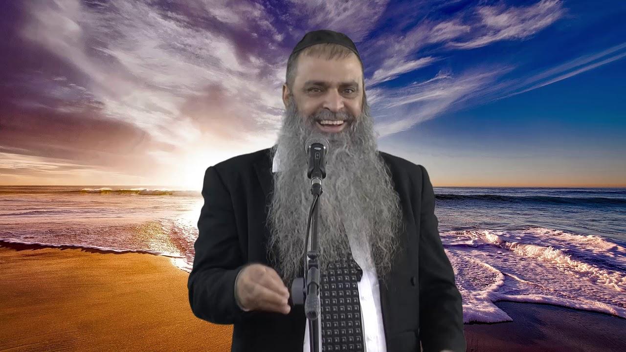 הרב רפאל זר HD | רוצה לחיות טוב? - תאמין!