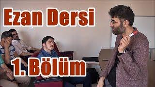 Mehmet Erarabacı | Rast Ezan Dersi 1. Bölüm (Makam Anlatımı)
