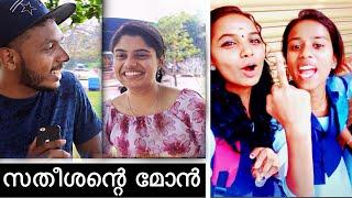 mallus-respond-to-സത-ശന-റ-മ-ൻ-public-opinion-satheeshante-mon-viral-tik-tok-video