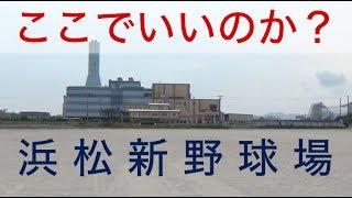 篠原保之 - JapaneseClass.jp