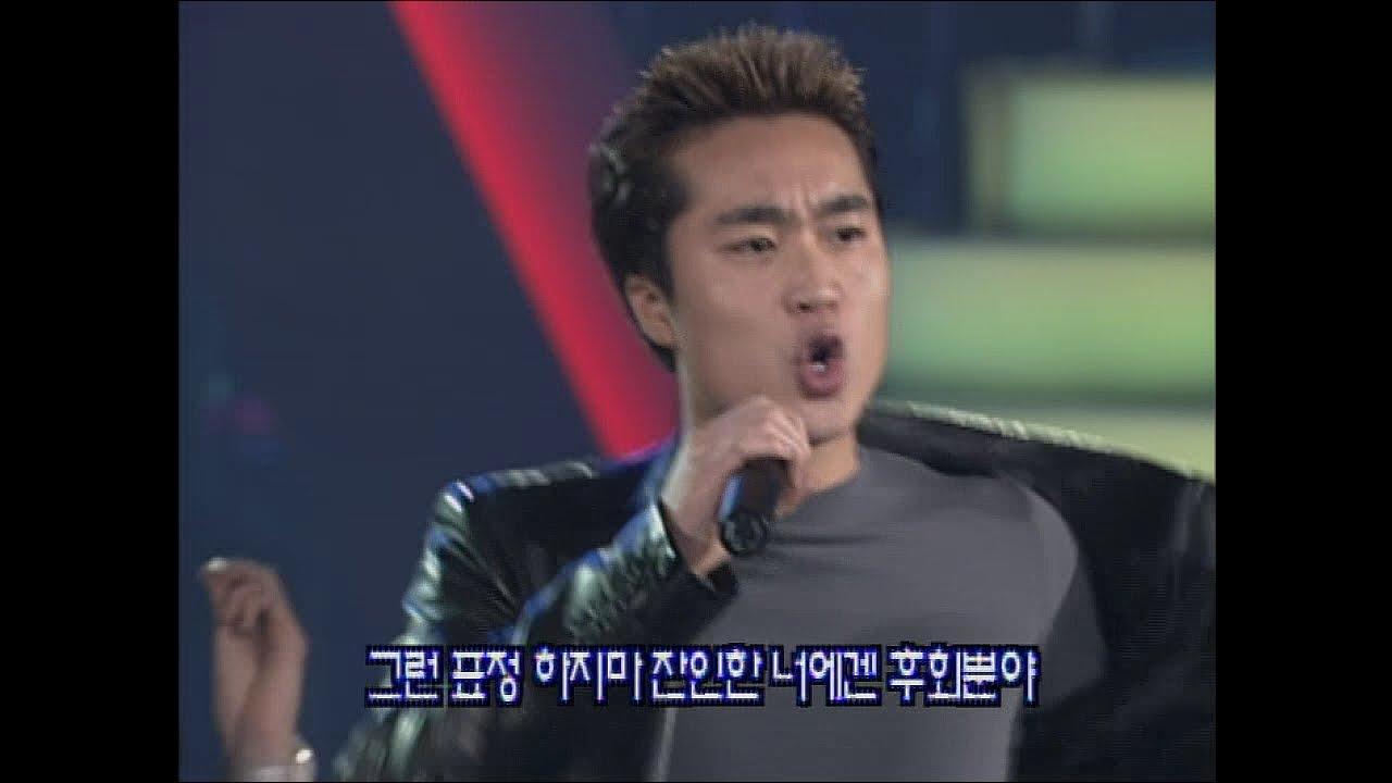 【TVPP】Jo Sung Mo - Pledge, 조성모 - 다짐 @ Golden Disk Awards ...