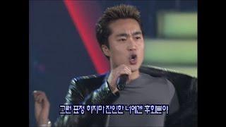 【TVPP】Jo Sung Mo - Pledge, 조성모 - 다짐 @ Golden Disk Awards Live