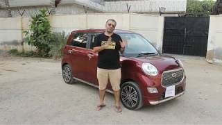 Official Review - Bamwheels - Daihatsu Cast - Small Feature Packed Car