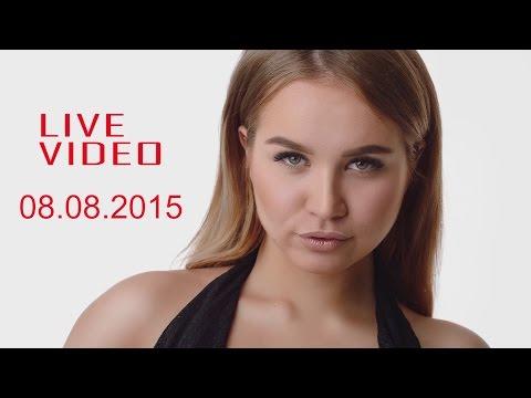 LIVE VIDEO 8 08 2015г