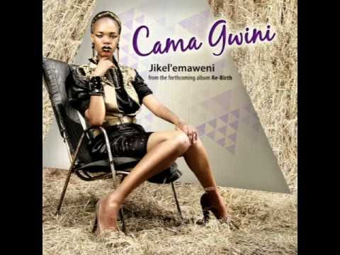 Cama Gwini - Jikel'emaweni (Pseudo Video)