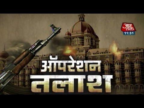 Remembering 26/11 Mumbai attacks