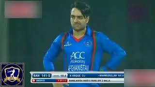 Rashid Khan defends 9 runs in last over | AFG vs BAN 3rd T20I