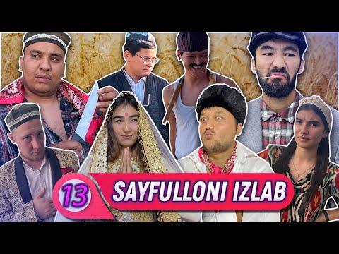 Sayfulloni izlab   Qishloqdagi sarguzashtlar   13-QISM