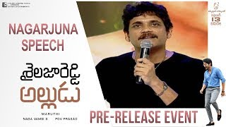 Akkineni Nagarjuna Superb Speech At Shailaja Reddy Alludu Pre Release Event | Naga Chaitanya | Anu