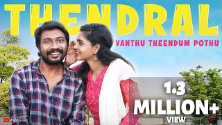 Thendral Vanthu Theendumpodhu - Random Video | Ft. Deepabalu and Vetri Vasanth | Allo Media
