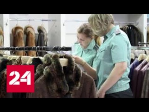 В Томске сожгли нелегальные шубы - Россия 24