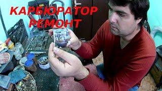 Лодочный мотор ремонт карбюратора
