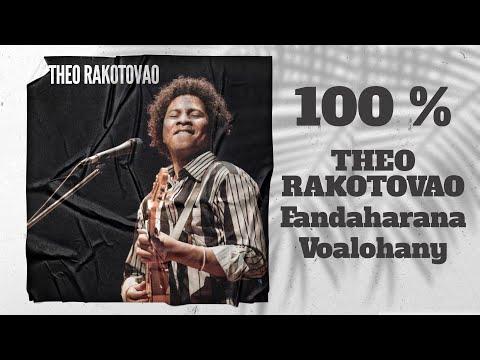 HIHIRA HO ANAO by THEO RAKOTOVAO (Full Album - Audio)