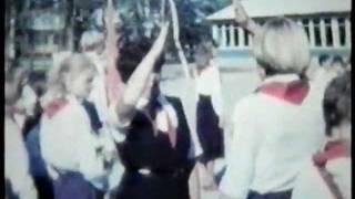 Kolyma п/л Солнышко, спартакиада, танцы...1981 г ч4 .avi