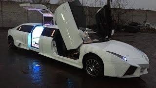 Replica Lamborghini Reventon, limousine or Mitsubishi Eclipse.