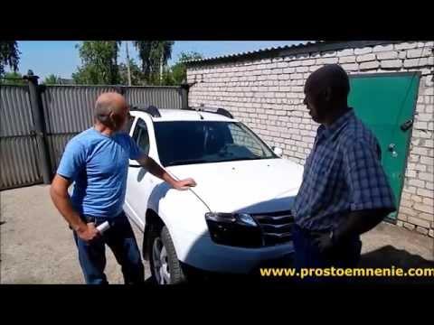 Продажа Renault Duster 2.0 6 МТ полный привод 2012 г в отзывы и советы от реального владельца.