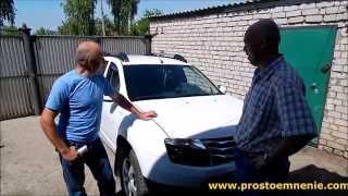 Продажа Renault Duster 2.0 6 МТ полный привод  2012 г в  отзывы и советы от реального владельца.(Снова видео о продаже не побоюсь этого слова КЛАССНОГО автомобиля во всех смыслах Renault Duster 2.0 6 МТ полный..., 2014-06-04T21:08:06.000Z)
