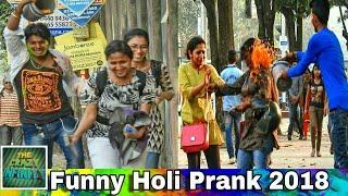 FUNNY HOLI PRANK 2018|Prank In Kolkata| Funny Pranks In India| By TCI