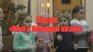 """Урок """"Истоки"""" (педагог Е.И. Никитина)"""